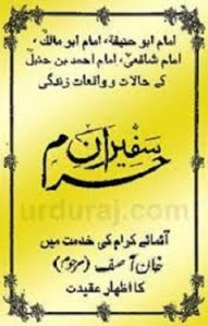Safeeran e Haram by Khan Asif Download Free Pdf