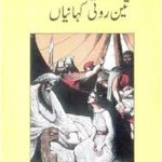Teen Roti Kahanian By William Shakespeare Download Pdf