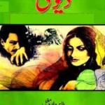 Devi Novel Complete By Tahir Javed Mughal Pdf