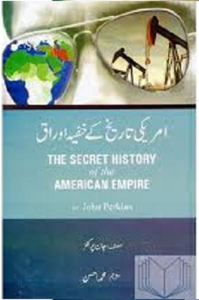 economic hitman john perkins pdf