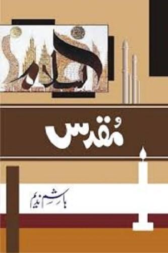 Muqadas by Hashim Nadeem Download Free Pdf