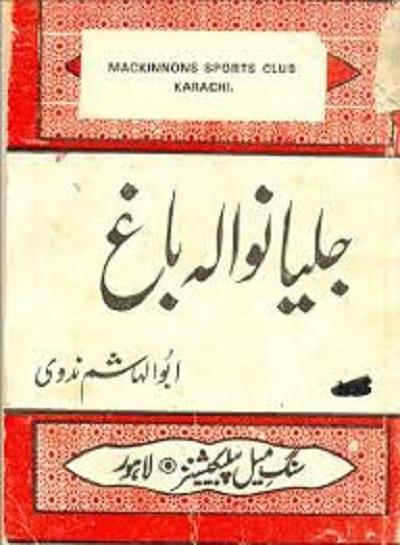 Jallianwala Bagh By Abul Hashim Nadvi Pdf