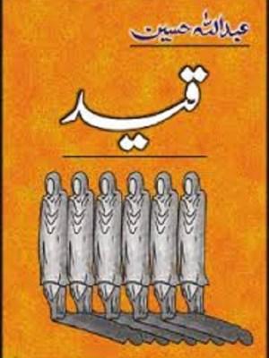 Qaid by Abdullah Hussain Download Free Pdf