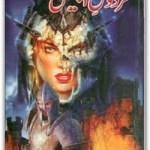 Firdous e Iblees Novel By Inayatullah Pdf Download