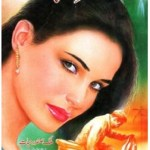Jurm Bay Gunahi By Malik Safdar Hayat Download Pdf