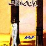 Iman Umeed Aur Mohabbat Novel By Umera Ahmed Pdf