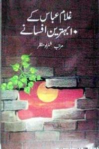 Ghulam Abbas Ke 10 Behtareen Afsanay Download Free Pdf