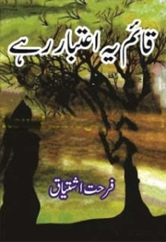 Qaim Ye Aitbar Rahe by Farhat Ishtiaq Download Free Pdf
