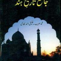 Jame Tareekh e Hind By Khaleeq Ahmad Nizami Pdf Free