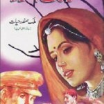 Zang Alood Novel By Malik Safdar Hayat Pdf