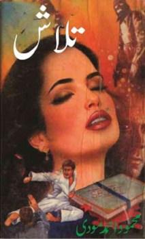 Talash Novel By Mehmood Ahmad Moodi Pdf