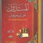 Al Mustadrak Urdu By Imam Hakeem Nishapuri Pdf