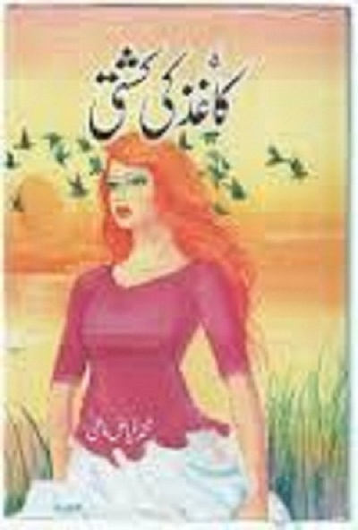 Kaghaz Ki Kashti Novel by Fayyaz Mahi Download Free Pdf