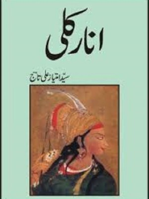 Anarkali Novel By Imtiaz Ali Taj Download Free Pdf