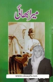 Mera Bhai By Fatima Jinnah Pdf Free Download
