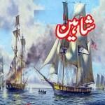 Shaheen Novel By Naseem Hijazi Pdf Download
