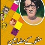 Manto Kay Mazameen By Saadat Hasan Manto Pdf