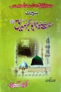 Seerat Hazrat Syedna Abu Bakr Siddique Pdf Download