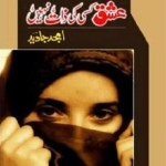 Ishq Kisi Ki Zaat Nahi Novel by Amjad Javed Pdf Download