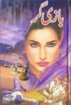 Baazigar Novel By Mirza Amjad Baig Pdf Download