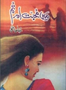 Main Mohabbat Aur Tum by Subas Gul Pdf
