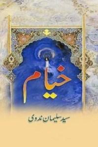 Khayyam By Syed Sulaiman Nadvi Pdf Download