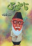 Qazi Jee By Shaukat Thanvi Pdf Free Download