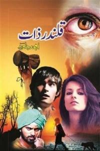 Qalandar Zaat Novel By Amjad Javed Complete Pdf Download