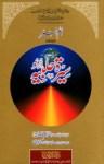 Seerat e Halbiya By Allama Ali Ibn Burhan Ud Din Halbi Pdf