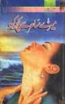 Mere Sahir Se Kuch Kaho by Shazia Ch Free Pdf