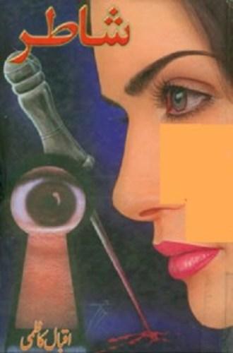 Shatir Novel by Iqbal Kazmi Free Pdf