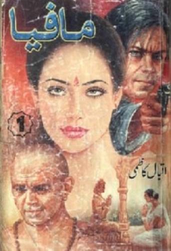 Mafia Novel Complete by Iqbal Kazmi Free Pdf