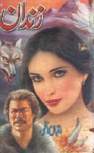 Zindan Novel Complete by Iqbal Kazmi Pdf