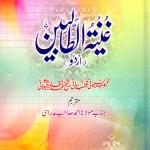 Ghunyat Ul Talibeen Urdu By Shaykh Abdul Qadir Jilani Pdf
