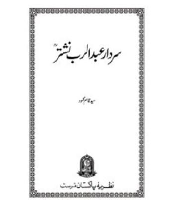 Sardar Abdur Rab Nishtar by Syed Qasim Mehmood Pdf