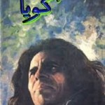 Goya Poetry Book by Jaun Elia Free Pdf