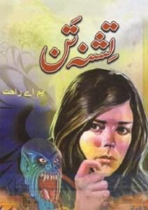Tashna Tan Novel By MA Rahat Free Pdf