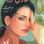 Sazshi Kirdar Novel By Mirza Amjad Baig Pdf