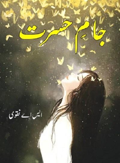 Jaam e Hasrat Novel By S A Naqvi Pdf Download