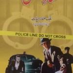 Fasad e Jahal Novel By Malik Safdar Hayat Pdf Download