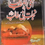 Nijat Abi Talib Urdu By Qazi Dahlan Makki Pdf Download