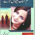 Tum Sang Naina Laagy By Subas Gul Pdf Download