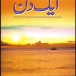 Aik Din Novel By Bano Qudsia Pdf Free Download