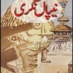 Nepal Nagri By Mustansar Hussain Tarar Pdf