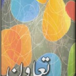 Tuawan Novel Urdu By Muhammad Rafiq Dogar Pdf