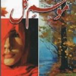 Mausam e Gul Novel By Farhat Ishtiaq Pdf Free Download