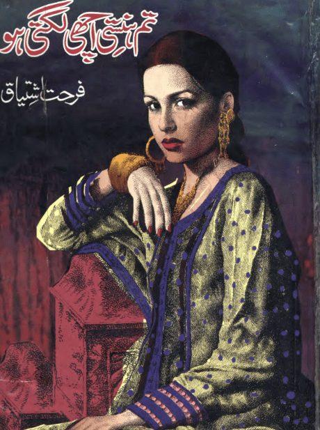 Tum Hansti Achi Lagti Ho Novel By Farhat Ishtiaq Pdf