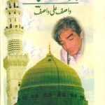 Zikr e Habib By Wasif Ali Wasif Pdf Free Download
