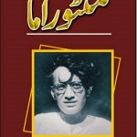Manto Rama By Saadat Hasan Manto Pdf Download