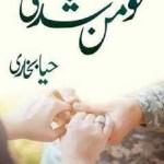 Tu Mann Shudi Novel By Haya Bukhari Pdf Download